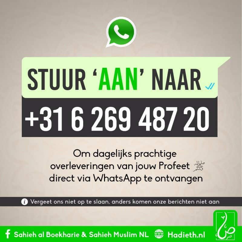 Islam-hadieth-whatsapp-service