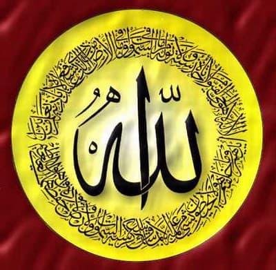 Naam Allah